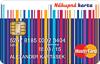 VÚB banka - Nákupná karta