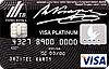 Tatra banka - VISA Platinum