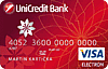 UniCredit Bank - VISA Electron